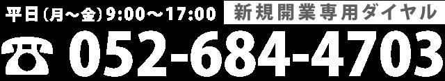 052-339-0026