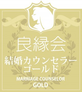 counselor_gold